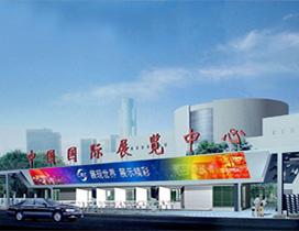 2020北京建材展【官网】第30届装饰材料展