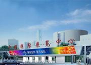 2019北京建材展【官网】第28届装饰材料展